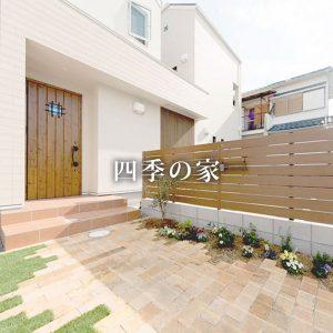 1000万円台からの家の画像
