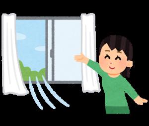 神戸市工務店のスタッフブログ