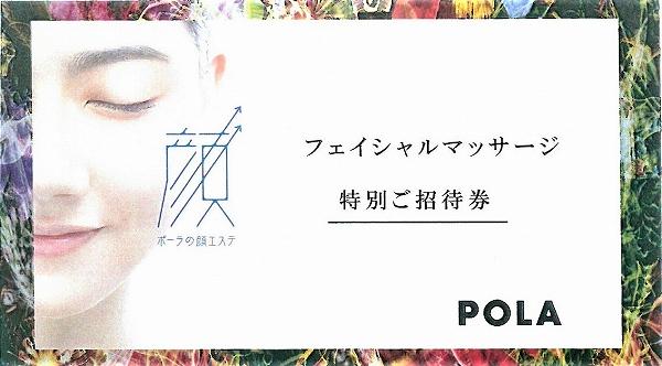 神戸市西区の工務店のイベント