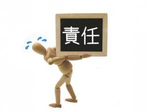 神戸の注文住宅の社長ブログ